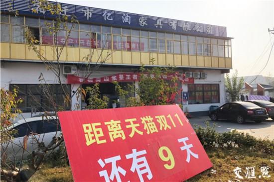 江苏淘宝村花式招聘打包工:日薪过百管饭管对象
