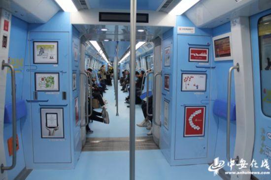 安徽首个法治号主题列车上线清新蓝色装扮妥妥高颜值