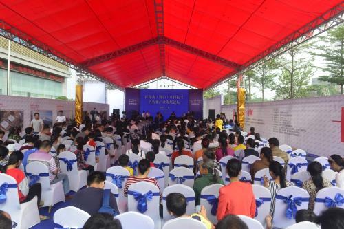 桂东南(博白)乡村振兴暨农业产业发展论坛举行