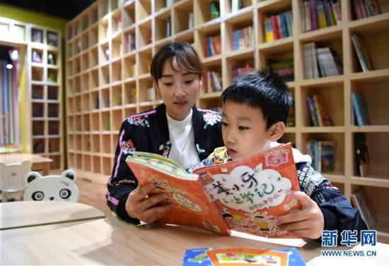 安徽肥西:亲子阅读伴成长