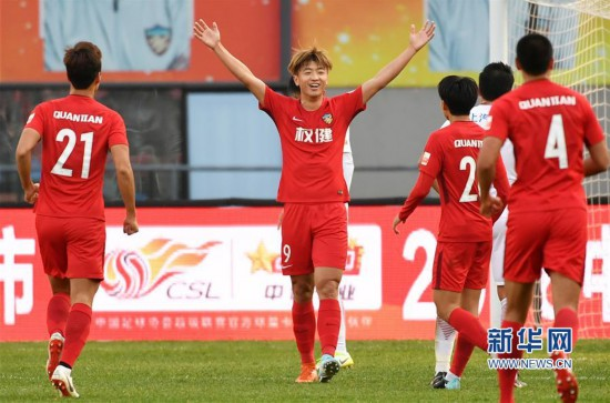 (體育)(1)足球——中超:天津權健勝上海上港