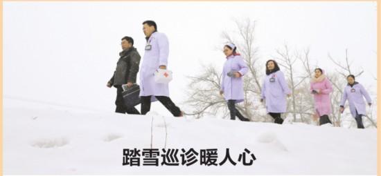 新疆阿勒泰:踏雪巡诊暖人心