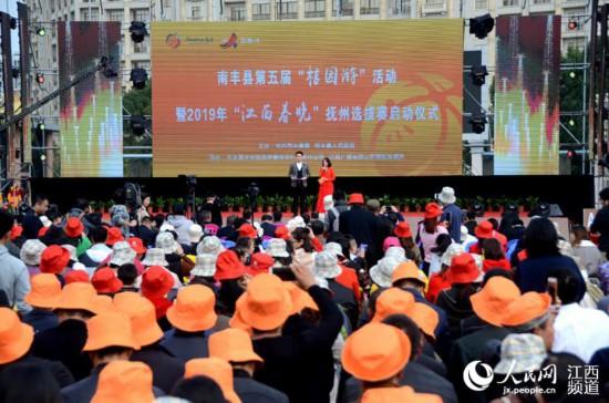 """江西南丰县第五届""""橘园游""""活动10日正式启动。"""