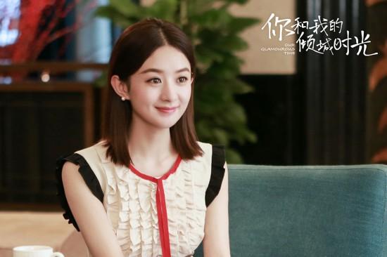 《你和我的倾城时光》开播 赵丽颖饰演林浅