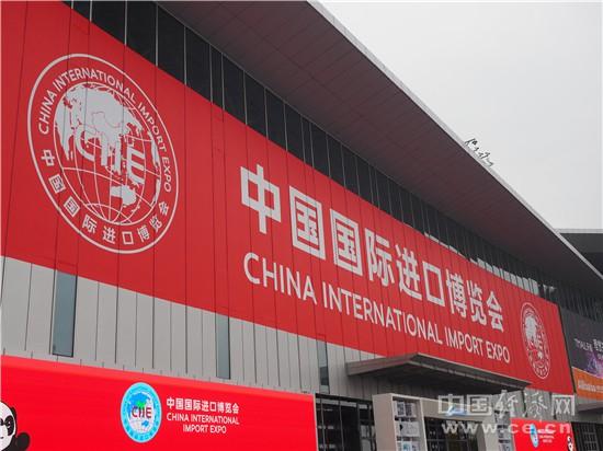 首届中国国际进口博览会  130多个国家和地区来参展