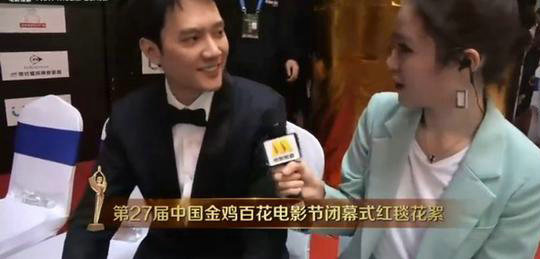 """冯绍峰接受采访时称呼赵丽颖为""""赵老师"""""""