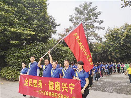 传知识展活力:南宁开展形式多样科学健身活动