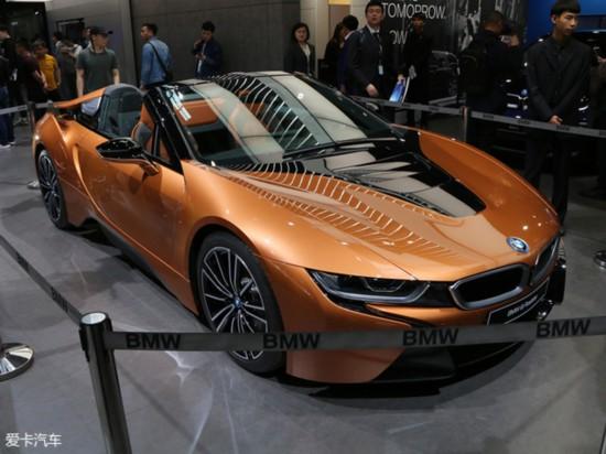 宝马i8敞篷跑车将在广州车展接受预定