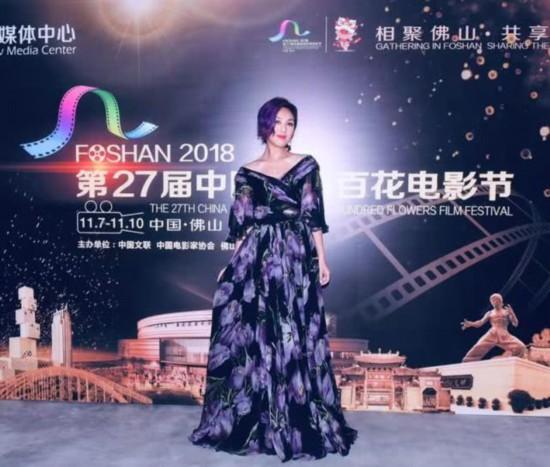杨千�弥餮莸缬啊堵舐啡恕�2019年上映 聚焦香港贫困线以下人群境遇