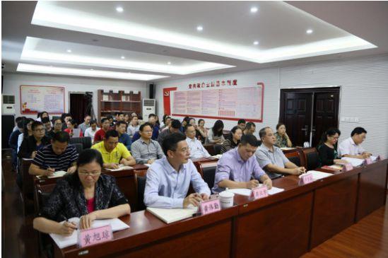 周海英到广西信访局开展《中国共产党纪律处分