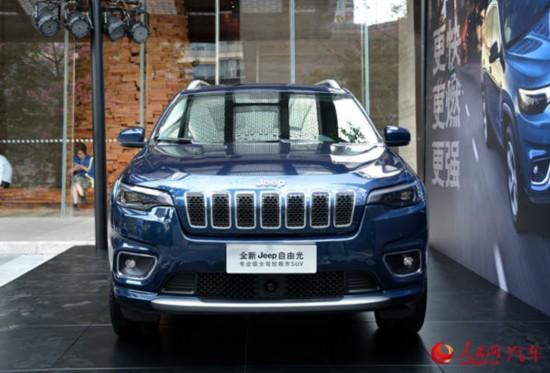 20万元以内起售 全新Jeep自由光正式亮相