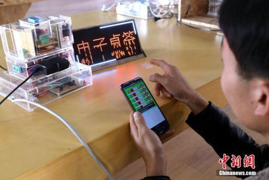 学生发明智能插座通过手机APP可使电器通电(组图)