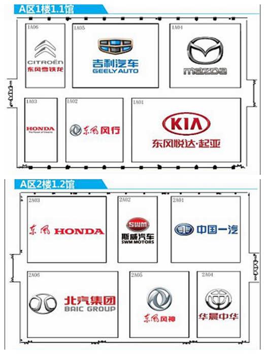 展车达1085台 2018广州国际汽车展将于11月16日开幕