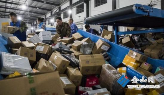 11月11-12日鎮江快遞收寄量達260萬件 同比上升70%