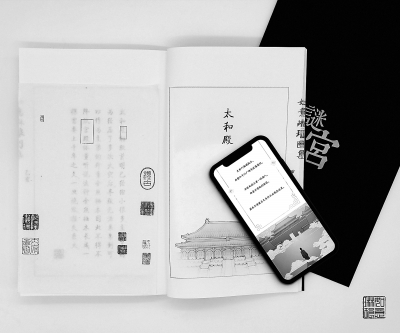 """598岁故宫将建""""买卖街""""  明年去紫禁城过春节"""