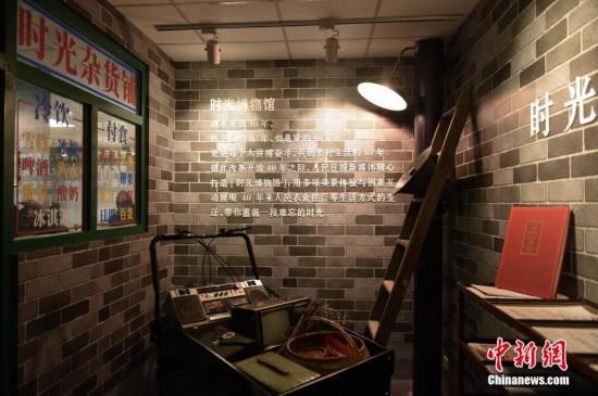 """""""伟大的变革——庆祝改革开放40周年大型展览""""在国家博物馆展出"""