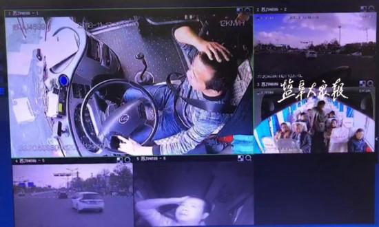 盐城老人公交车上扔瓜子壳遭批评 动手拍打司机