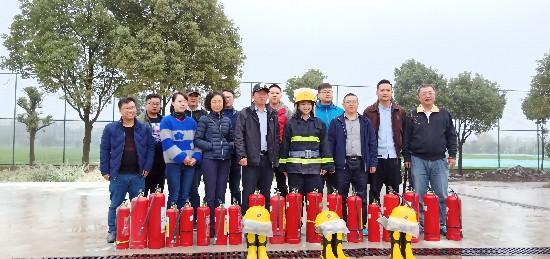 大发体育娱乐网址:贵州省体育彩票解决中心在清镇体育演习基地开展消防知识教训和培训事务