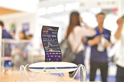 第二十届中国国际高新技术成果交易会上的黑