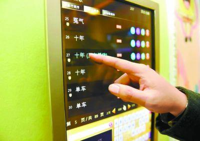 2018年11月10日,河南洛阳,市民在一家KTV点歌器上点选陈奕迅的《十年》。供图/视觉中国