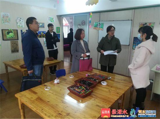 南京溧水开发区整治校外机构 保证教学质量