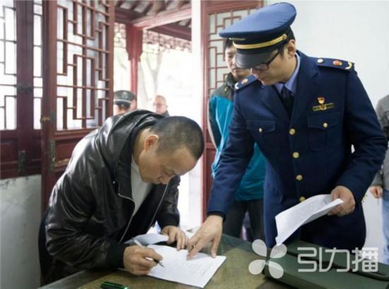 苏州定园涉嫌虚假宣传 营业执照可能将被吊销