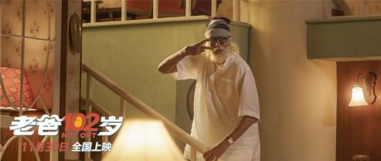 印度口碑佳作《老爸102歲》定檔11月30日