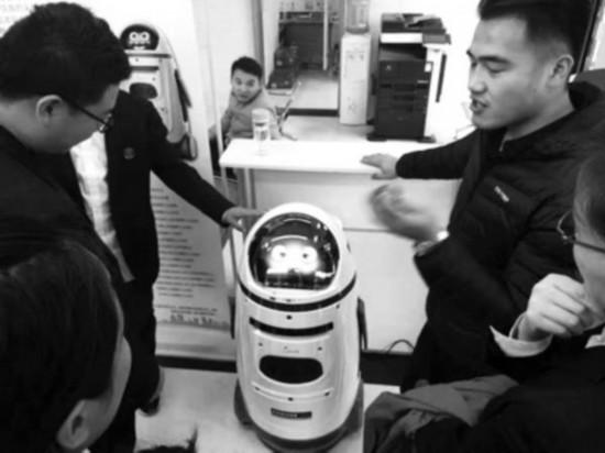 首个公证服务机器人