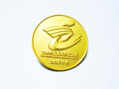 市民运动会奖杯徽章出炉