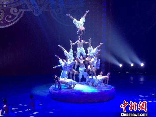 第五届中国国际马戏节开幕25支马戏精英团队同场献技