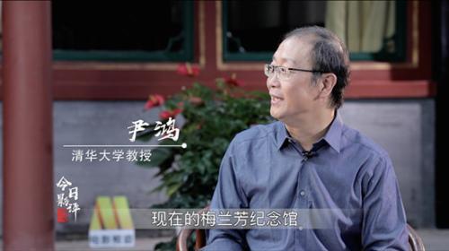 """《今日影评・鸿论》尹鸿、卢燕谈中国电影""""请进来、走出去"""""""
