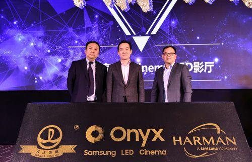北京万达影城CBD店重磅升级:华北首家三星Onyx影厅惊艳亮相