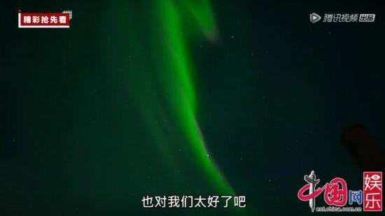 《奇遇人生》趙立新白舉綱徒步冰島遇極光感恩自然