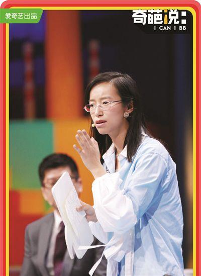 """陈铭詹青云一分半钟辩论完美阐释""""神仙打架"""" 现在的综艺,您需要0.5倍速看三遍"""