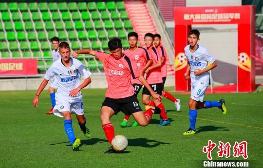 要在西班牙打造青少年足球冠军赛?恒大回应:确有此事