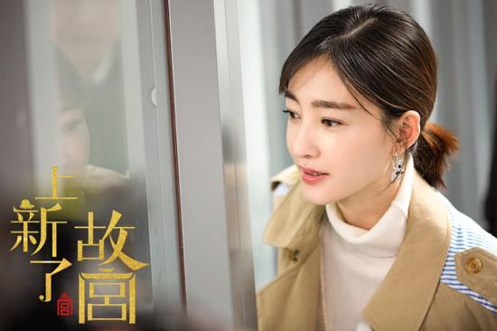 《上新了・故宫》王丽坤演绎末代皇后婉容