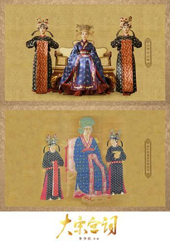 李少红时隔8年再拍电视剧 《大宋宫词》还原历史