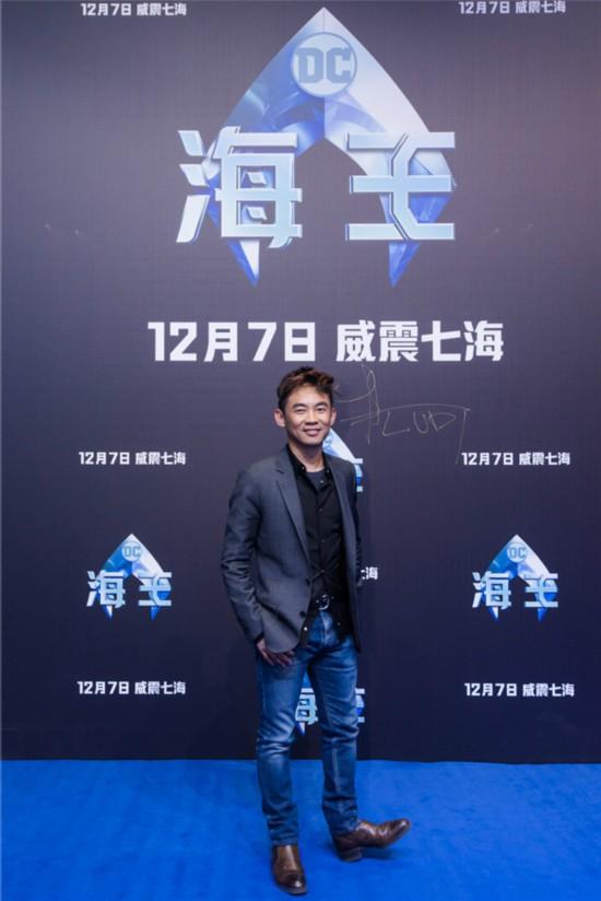 """《海王》举行中国首映礼 主创变身""""最强锦鲤"""""""