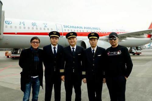 张涵予袁泉主演《中国机长》 取材川航备降事件