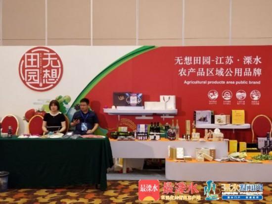 """南京溧水打造""""无想田园""""品牌 提升农产品品质"""