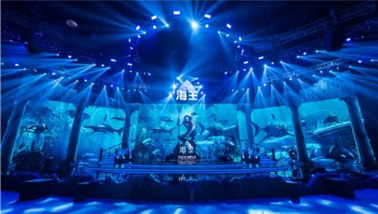 《海王》中国首映 鬼才温子仁打造另类超级英雄
