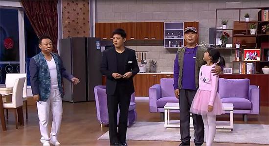 辽宁卫视《欢悦饭米粒儿》聚焦社会热门