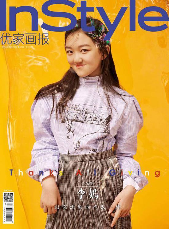 王菲女儿李嫣首登杂志随性天然眉眼超像李亚鹏