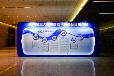 北京:科技创新为医学健康插上腾飞双翼