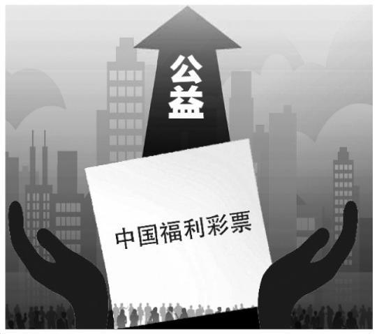 福彩中心14名局处级领导干部被查 专家建议制定彩票法