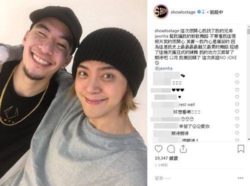 """罗志祥松口宣布""""好消息"""" 预计于12月回归歌坛"""