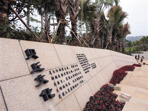 邕江文物保护工程接近尾声 缸瓦窑窑址将修缮一新