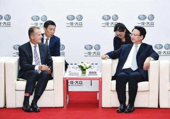 景俊海会见德国大众汽车集团董事长迪斯