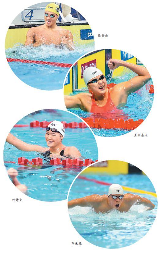 中国泳将,冲呀