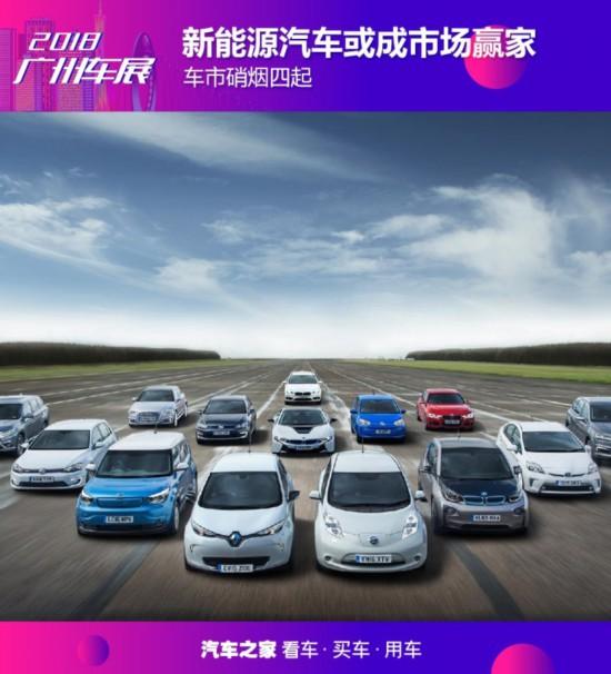 新能源汽車或成市場贏家